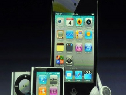 http://www.botasot.info/img/iphone-4s.jpeg