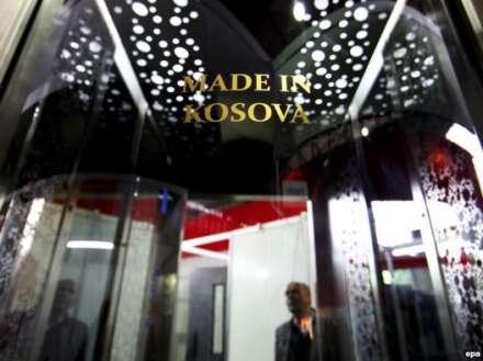 http://www.botasot.info/img/madiinks.jpg