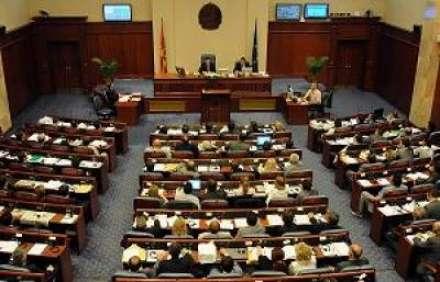 http://www.botasot.info/img/maqedoni-parlamenti.jpg