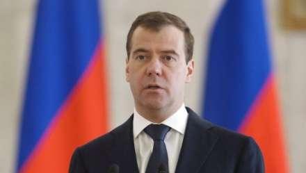 http://www.botasot.info/img/medvedev.jpg