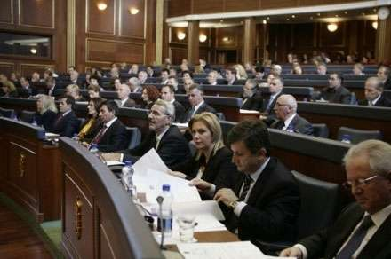 http://www.botasot.info/img/opozita-kuvend.jpg