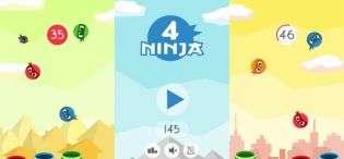 4-ninja-presin-levizjen-tuaj