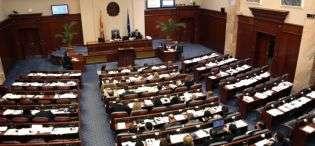 parlamenti-miraton-ligjet-pa-shume-zhurme